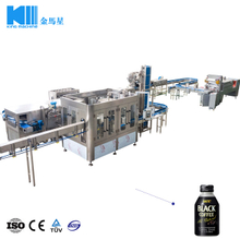 Automatic Aseptic Coffee Bottling Filling Machine
