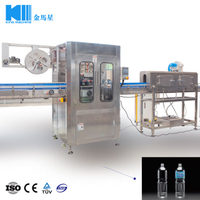 15000b/p High Speed Automatic PVC Label Shrinking Machine